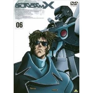 機動新世紀ガンダムX 06 【DVD】