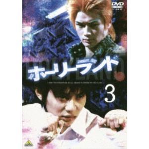 ホーリーランド Vol.3 【DVD】