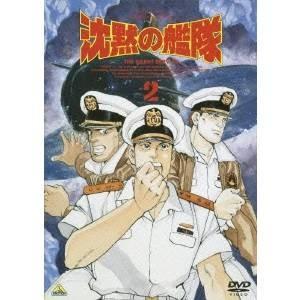 沈黙の艦隊 2 【DVD】の商品画像