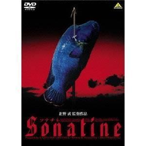 ソナチネ 【DVD】の商品画像