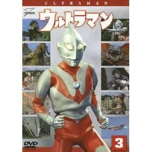 ウルトラマン Vol.3 【DVD】