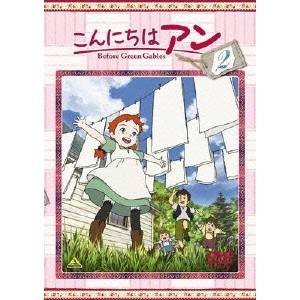 こんにちは アン〜Before Green Gables 2 【DVD】