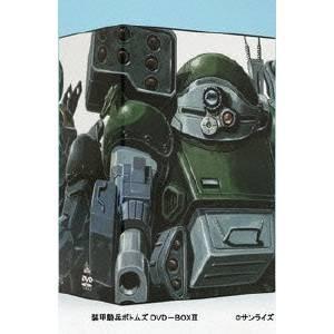 装甲騎兵ボトムズ DVD-BOXIII 【DVD】