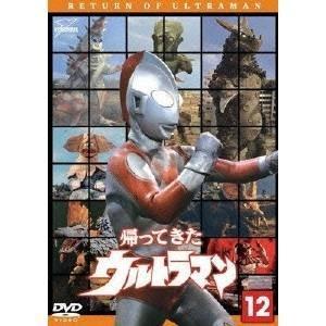帰ってきたウルトラマン Vol.12 【DVD】