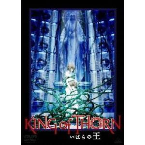 種別:DVD 発売日:2010/10/27 説明:解説 熱狂的な支持を得たコミックを圧倒的クオリティ...