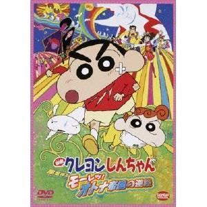 種別:DVD 発売日:2010/11/26 説明:解説 第9作は「オトナもみなけりゃもったいないゾ!...