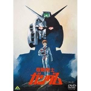 機動戦士ガンダムI 【DVD】