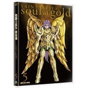聖闘士星矢 黄金魂 -soul of gold- 5《特装限定版》 (初回限定) 【DVD】|esdigital
