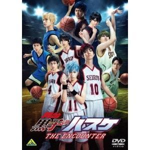 舞台「黒子のバスケ」THE ENCOUNTER 【DVD】|esdigital