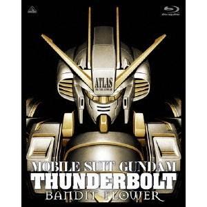 機動戦士ガンダム サンダーボルト BANDIT FLOWER UltraHD 【Blu-ray】|esdigital