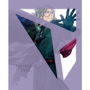 アクエリオンEVOL Vol.8 【DVD】