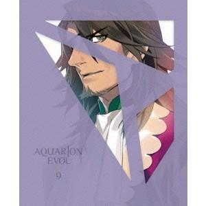 アクエリオンEVOL Vol.9 【DVD】