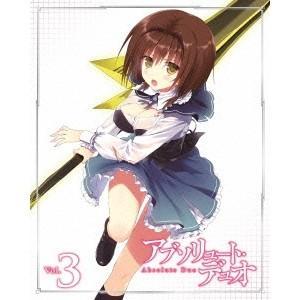 アブソリュート デュオ Vol.3  Blu-ray