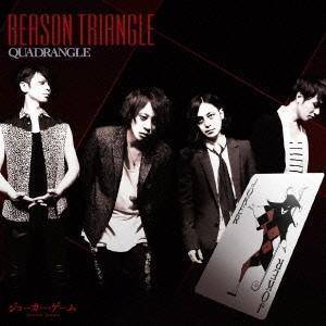 種別:CD+DVD 発売日:2016/04/27 収録:Disc.1/01.REASON TRIAN...