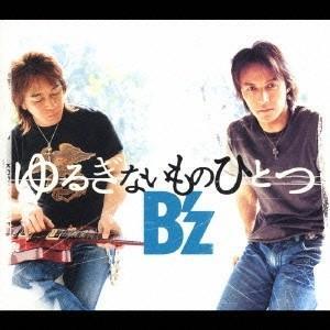 B'z/ゆるぎないものひとつ 【CD】...