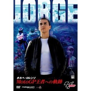 種別:DVD 発売日:2011/05/21 説明:2010MotoGPワールドチャンピオン ホルヘ・...
