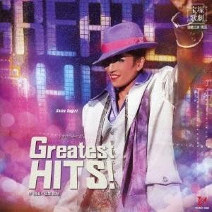 宝塚歌劇団/Greatest HITS! 【CD】