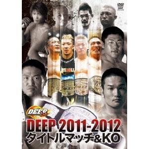 DEEP タイトルマッチ&KO 2012 DVD の商品画像|ナビ
