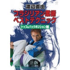 種別:DVD 発売日:2011/11/19 販売元:クエスト カテゴリ_映像ソフト_スポーツ 登録日...