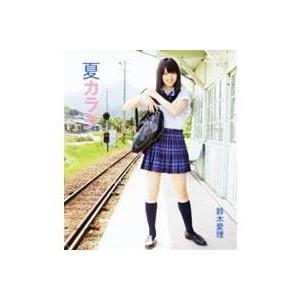 夏カラダ 【Blu-ray】