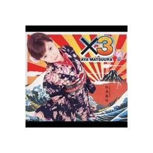 種別:CD 発売日:2004/01/01 収録:Disc.1/01.GOOD BYE 夏男(4:18...
