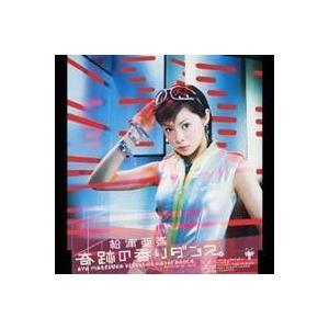 種別:CD 発売日:2004/01/28 収録:Disc.1/01. 奇跡の香りダンス。 (4:25...