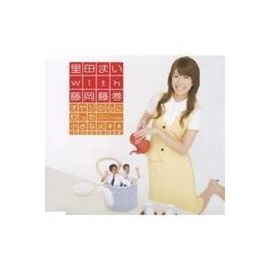 里田まい with 藤岡藤巻/オヤジの心に灯った小さな火〜デュエットバージョン〜 【CD】