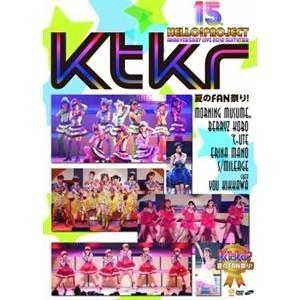 Hello! Project 誕生15周年記念ライブ2012夏 〜Ktkr夏のFAN祭り!〜 【DV...