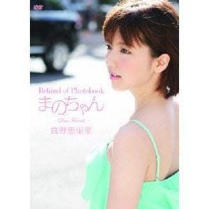 種別:DVD 発売日:2013/10/23 説明:57分 販売元:ポニーキャニオン カテゴリ_映像ソ...