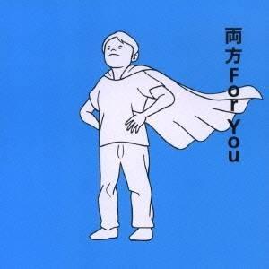 種別:CD 発売日:2007/07/25 収録:Disc.1/01. 両方For You (3:59...