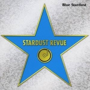スターダスト☆レビュー/Blue Stardust 【CD】|esdigital