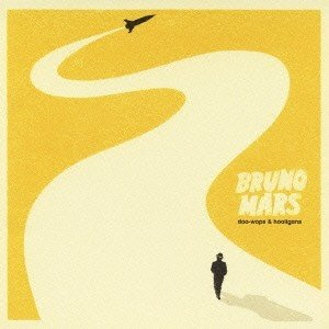 ブルーノ・マーズ/ドゥー・ワップス&フーリガンズ (初回限定) 【CD】|esdigital