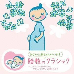 種別:CD 発売日:2011/11/09 収録:Disc.1/01. アイネ・クライネ・ナハトムジー...