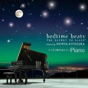 (クラシック)/ぐっすり眠れるピアノ 【CD】|esdigital