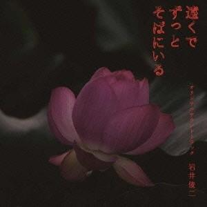 種別:CD 発売日:2013/06/05 収録:Disc.1/01.雫(1:28)/02.病(0:3...