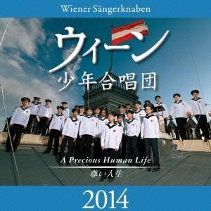 種別:CD 発売日:2014/04/23 収録:Disc.1/01.尊い人生(3:43)/02.ひこ...