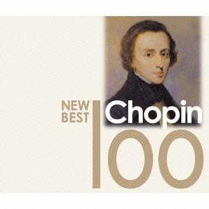 (クラシック)/ニュー・ベスト・ショパン100 【CD】|esdigital