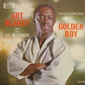 アート・ブレイキー&ザ・ジャズ・メッセンジャーズ/ゴールデン・ボーイ《完全初回生産限定盤》 (初回限定) 【CD】|esdigital