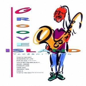 伊東たけし/グルーヴ・アイランド (初回限定) 【CD】