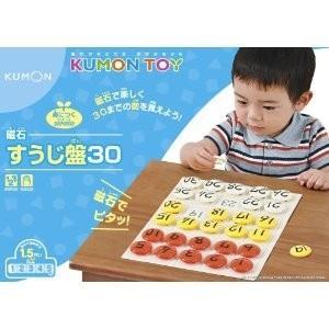 種別:おもちゃ 発売日:2012/09/03 説明:置いてかぞえて30までの数をおぼえる!!  磁石...