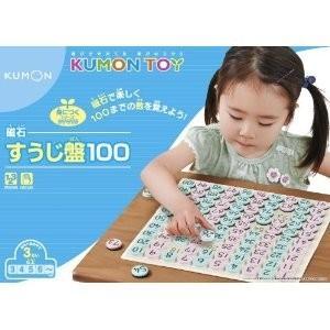 種別:おもちゃ 発売日:2012/09/03 説明:置いてかぞえて100までの数をおぼえる!!  磁...