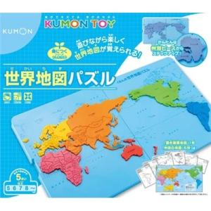 こども用パズル くもんの世界地図パズル|esdigital