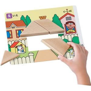 NEW たんぐらむ  おもちゃ こども 子供 知育 勉強 3歳