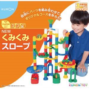種別:おもちゃ 発売日:2009/06/15 説明:組み立てて、ころがせるから面白い!ボールが下まで...