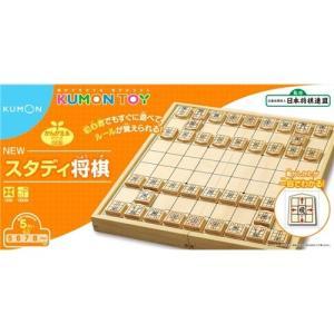 NEW スタディ将棋 (リニューアル) おもち...の関連商品9