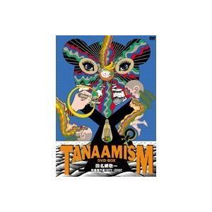 TANAAMISM DVD-BOX 【DVD】