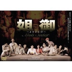 姐御 〜ANEGO〜 【DVD】