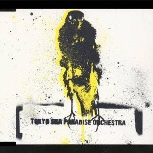 種別:CD 発売日:2001/12/12 収録:Disc.1/01. カナリヤ鳴く空 (3:58)/...