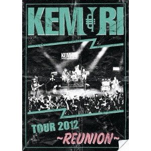 TOUR 2012 〜REUNION〜 【DVD】