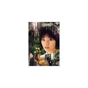 種別:DVD 発売日:2001/01/25 販売元:ハピネット カテゴリ_映像ソフト_映画・ドラマ_...